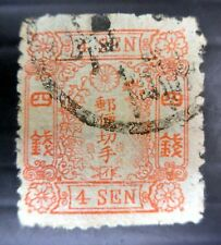 JAPAN 1874 SG56 Fine/Used Cat £500 NB4296