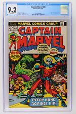 Captain Marvel #25 - Marvel 1973 CGC 9.2 Super-Skrull Appearance.