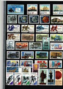 Briefmarken DDR 84x Gestempelt & 3 Paare  -Sammlung