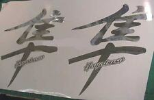 Hayabusa CHROME Stickers Decal Graphics 12pc Kit + Flames PICK ANY COLOR