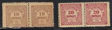 CRETE (GREECE) 1899 ISSUE IN PAIR MNH