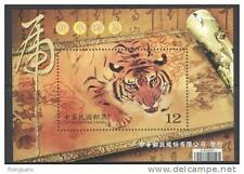 2009 TAIWAN YEAR OF THE TIGER MS