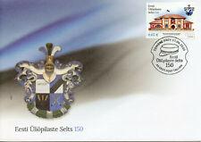 Estonia Architecture Stamps 2020 FDC Students Society 150 Tatu University 1v Set
