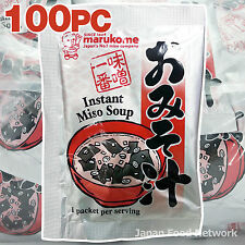 100x Marukome Instant Miso Soup Powder Made in Japan Premium Quality 100 Packets