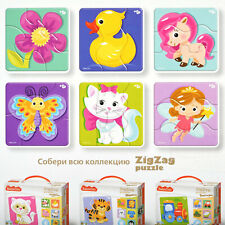 Princesses ZIGZAG JIGSAW PUZZLE For Girls ANIMALS CARDS EDUCATIONAL