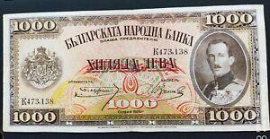 BULGARIA OLD VINTAGE BANKNOTE NOTE 1000 LEVA 1925 KING BORIS III