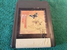 Heart- 'Dog & Butterfly' 8-Track Tape- Tested, Works