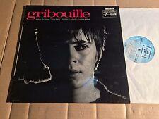 GRIBOUILLE - LP - COLUMBIA 2C 062-11947 - FRANCE - Reissue