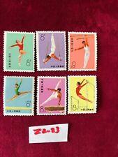 China Cultural Revolution Sc # 1143-48 Complete Set MNH OG  ZZ-23
