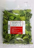 BEST OF KAFFIR LIME fresh dried leaves 50 grams DIRECTLY THAI COOKING.