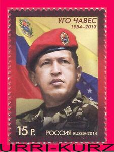 RUSSIA 2014 Famous People President of Venezuela Hugo Chavez 1954-2013 Flag 1v