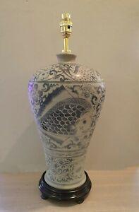 Thai/Oriental Table Lamp B/P-177