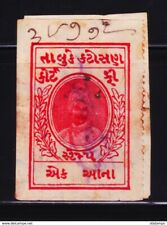 INDIAN PRINCELY STATE KATOSAN 1AN REVENUE RARE OLD FISCAL STAMPS #C5