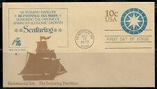 U.S. Stamp First Day Cover Scott u571 issue of 1975