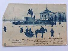 St Petersbourg Russia Le Monument de Pierre I Antique Vintage 1901 Postcard A13