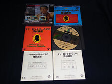 NEC PCE PC ENGINE Turbo Grafx Super Games SHERLOCK HOLMES CONSULTING DETECTIVE