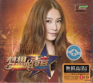 Hebe Tien  田馥甄  梦想的声音  + Greatest Hits 3 CD 54 Songs 24K Gold Disc