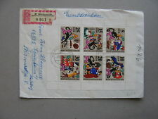 GERMANY DDR, R-cover 1968,  S/S fairy-tales puss in boots, cat
