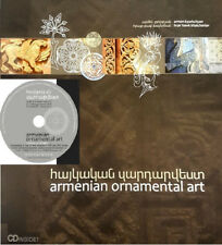 ARMENIAN ORNAMENTAL ART Հայկական Զարդարվեստ Haykakan Hay Zardarvest Ornaments CD