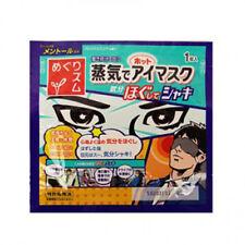[KAO MEGURISM] Japan MINT Steam Hot Eye Mask For Men 5pcs NEW