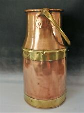 More details for large antique copper and brass milk churn ~ free uk postage