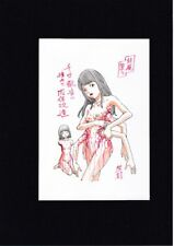 FUNNY GIRL XXX 3 COLLECTION drawing by SHINTARO KAGO manga ero guro
