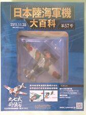 Mitsubishi Ki-15-I [Babs] 1:87 Diecast Model Japan Army Reconnaissance Aircraft