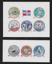 DOMINICANA 1960 Olimpiadi Winning mini-sheet Imperforated ** MNH foglietto ND
