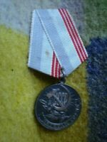 MP  USSR RUSSIAN MEDAL MILITARY WAR LONG SERVICE AND GOOD CONDUCT