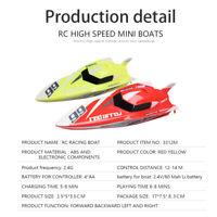 2.4G Kids Children Water Toy 4CH Waterproof Remote Control RC Racing Boat #ur