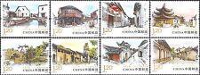 China 2013-12 Ancient Town in China (1st set) Mnh
