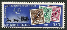 Togo Scott# 438, Mail Coach & Stamps of 1897, Unused, FG, HM, 1963
