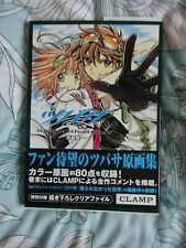 Anime Book Tsubasa Reservoir chronicle 1 Album de reproductions Artbook