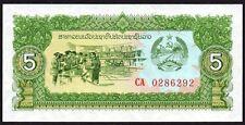 1979 LAOS REPLACEMENT 5 KIP BANKNOTE * aUNC * P-26r *