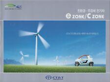 CT&T E Zone & C Zone cars (made in Korea) _2007 Prospekt / Brochure