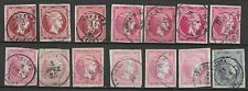 GREECE USED CLASSICS STAMPS MAJOR VERY FINE CONDITION LOT TO STUDY