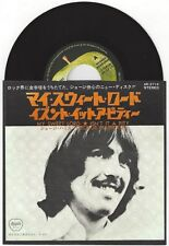 "George Harrison ""My Sweet Lord"" 7"" NM AR-2715 Japan Beatles John Lennon"