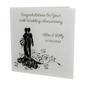 Handmade PERSONALISED Swirl WEDDING ANNIVERSARY Card
