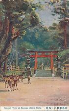 Ak, Second Torii at Kasuga shrine Nara, 1917, (G)1874
