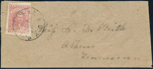 """CSA #5a 10¢ ROSE, MALFORMED """"T"""" OF 10 USED ON COVER CV $900.00 HV3755 MR"""