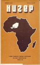Niger Karta GUGK 1982 Karte russisch map russian Afrika Landkarte