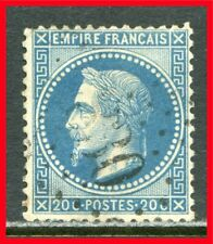 France Postage Stamp Scott 33, Used!! F37a