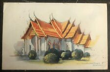 1940 Bangkok Thailand Picture Postcard Cover to Tidworth England marble temple