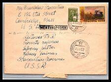 GP GOLDPATH: RUSSIA COVER 1957 _CV644_P03
