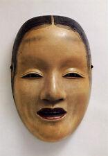 Antique Japanese Noh Mask•Woman•Photo Postcard•Japan 4x6