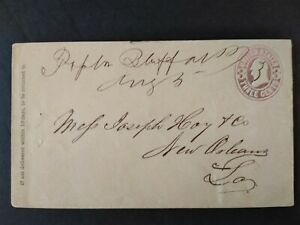 Arkansas: Poplar Bluff 1870 (circa) 3c Postal Entire Cover, Ms, DPO Ashley Co