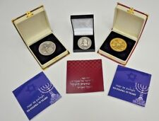Complete set of 3 coins Half Shekel 70 Years King Cyrus Donald Trump Temple WOW