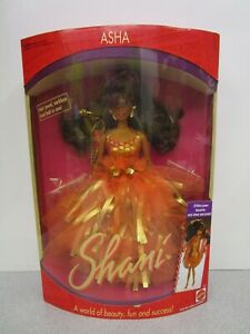 1991 Barbie Shani Friend Asha Doll African American #1752 * NRFB*