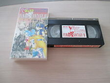 >> FINAL FANTASY 6 VI SUPER FAMICOM V JUMP V-JUMP OFFICIAL VHS TAPE! <<