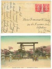 c1917 Yokohama Japan 3 Sn pair to Us - cover